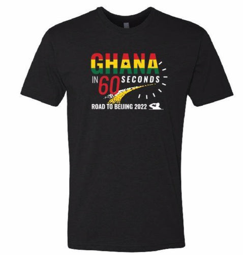 GHANA IN 60 SECONDS - FRIMPONG T-SHIRT