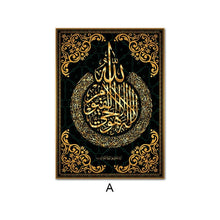 Load image into Gallery viewer, Islamic Poster Arabic Calligraphy Religious Verses Quran Print Wall Art Picture Canvas Painting Modern Muslim Home Decoration