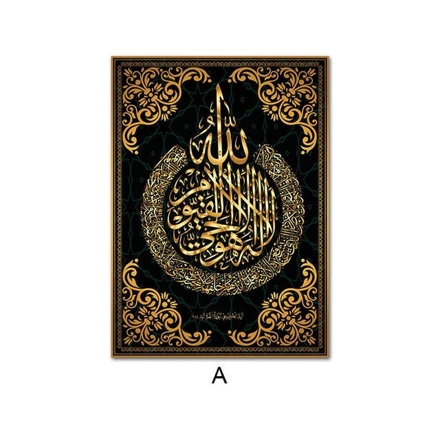 Islamic Poster Arabic Calligraphy Religious Verses Quran Print Wall Art Picture Canvas Painting Modern Muslim Home Decoration