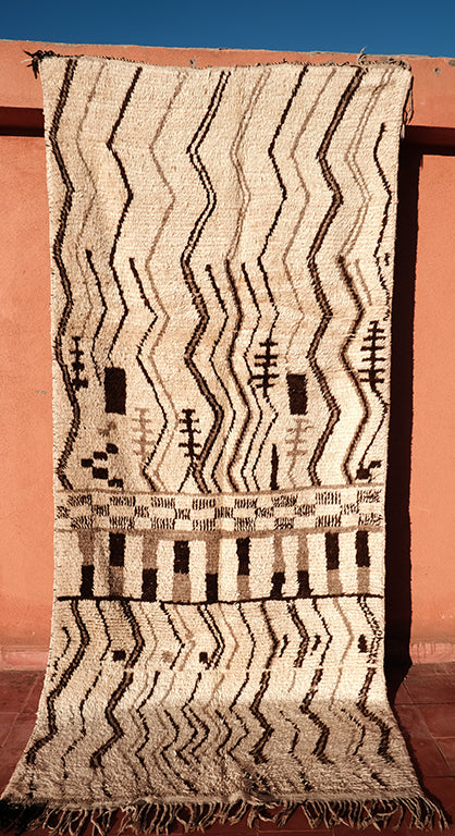 Azilal Rug Old style 9.02 ft x 4.23 ft - moroccan boho rugs