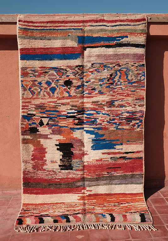 Colorful Boujad Rug 8.85 ft x 5.24 ft - moroccan boho rugs