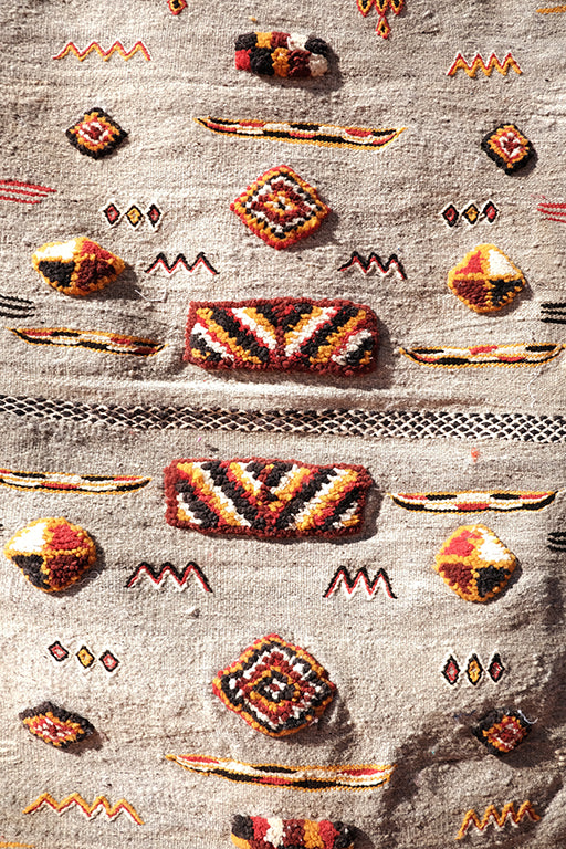 Nude Kilim 3.77 ft x 2.19 ft - moroccan boho rugs