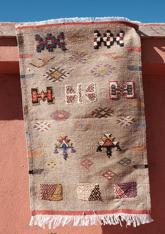 Small Akhnif Berber Kilim 3.44ft by 2.19ft - moroccan boho rugs