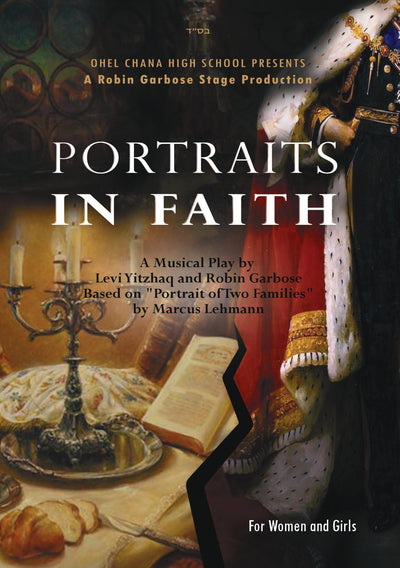 Robin Garbose - Portraits Of Faith
