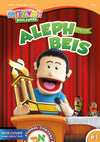 Mitzvah Boulevard - Eli learns his Aleph Beis