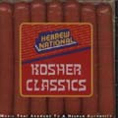 Kosher Classics - Hebrew National