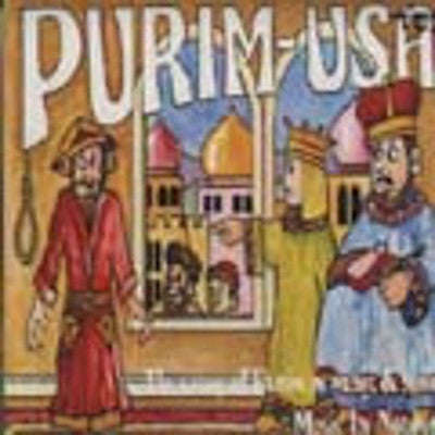 Sender Mendlowitz - Purim USA