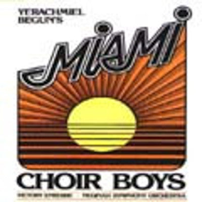 Yerachmiel Begun and The Miami Boys Choir - Victory Entebbe