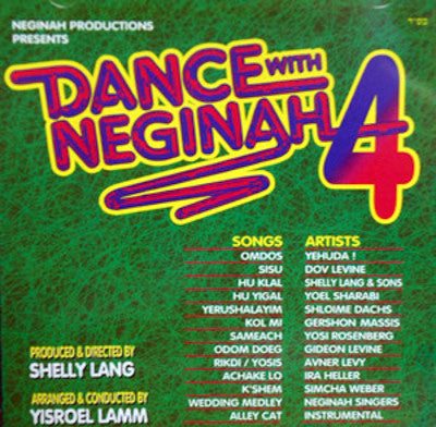 Neginah - Dance with Neginah 4