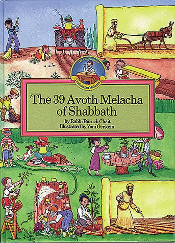 39 Avos Melacha of Shabbos (Regular Ed)