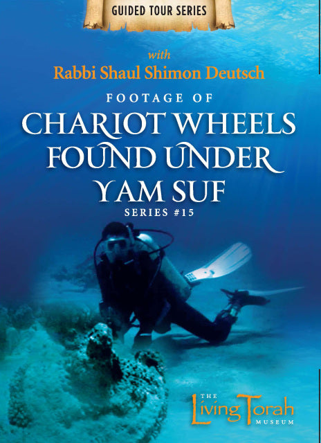 Living Torah Museum - Chariot Wheels Found Under The Yam Suf (Video)