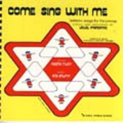Songbook - Come Sing With Me