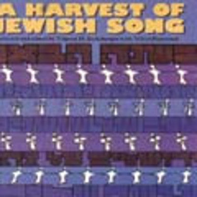 Songbook - Harvest Of Jewish Song