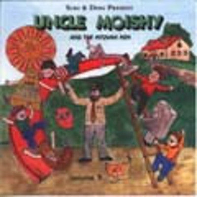 Uncle Moishy - Uncle Moishy Vol 3