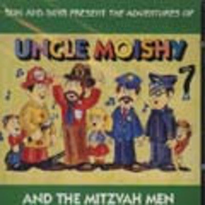 Uncle Moishy - Uncle Moishy Vol 7