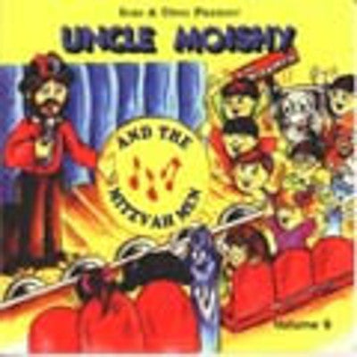 Uncle Moishy - Uncle Moishy Vol 9