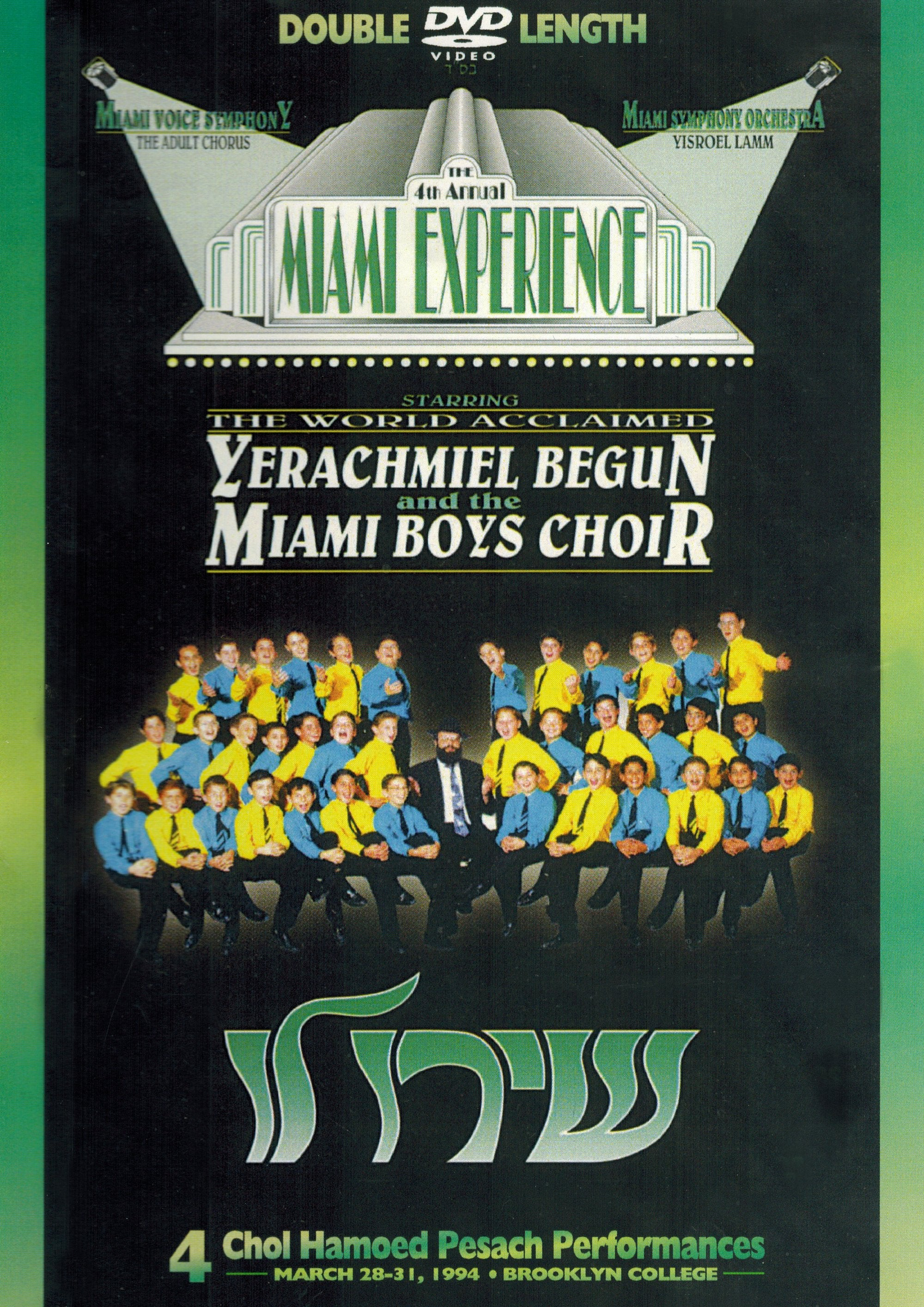 Miami Experience 4 - Shiru Lo 1994 (Video)