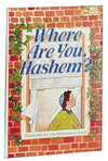 Yaffa Ganz - Where Are You, Hashem?