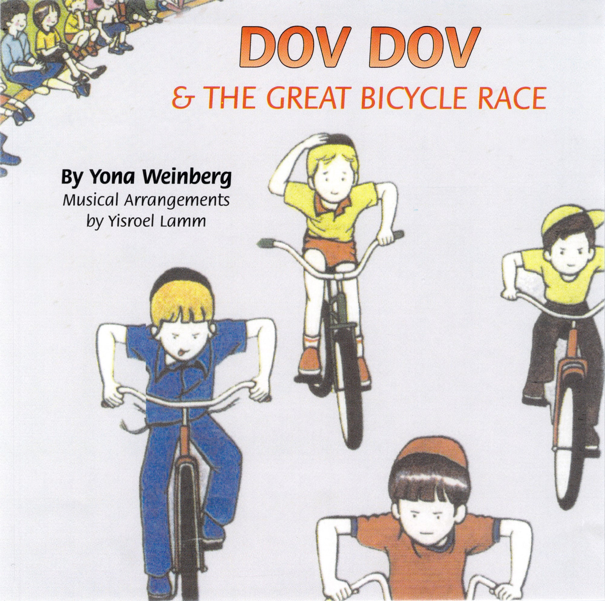 Dov Dov - The Great Bicycle Race