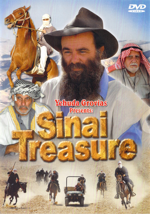 Growise Brothers - The Sinai Treasure