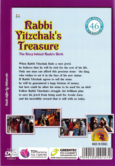 Greentec Movies - Rabbi Yitzchak's Treasure