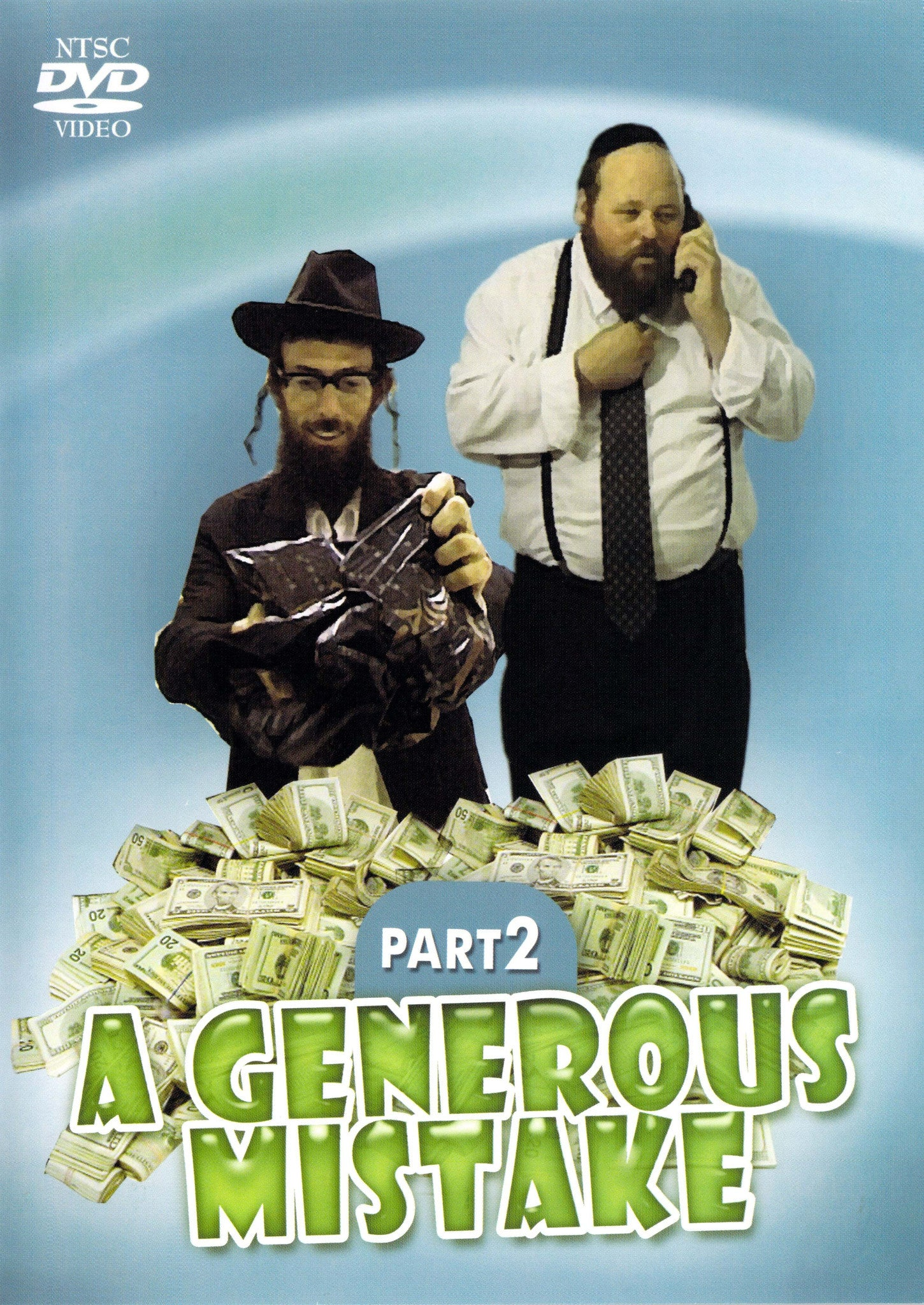 Greentec Movies - A Generous Mistake Volume 2