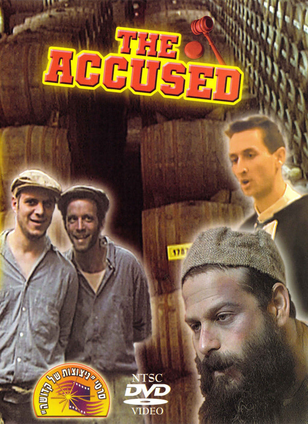 Greentec Movies - The Accused