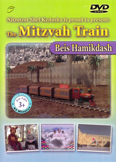 Greentec Movies - The Mitzvah Train - Beis Hamikdash