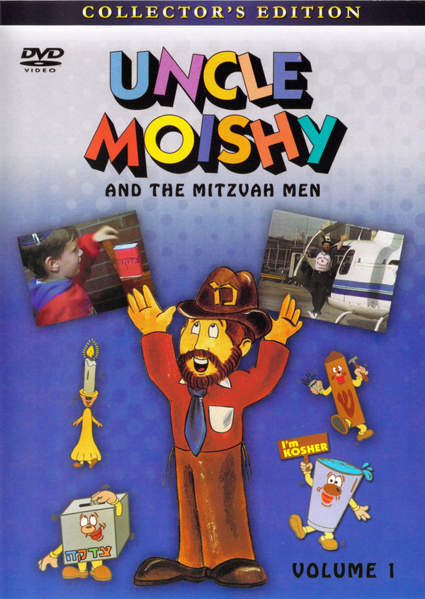 Uncle Moishy - Uncle Moishy DVD Volume 1