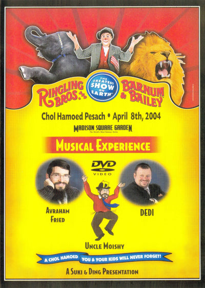 Uncle Moishy - Chol Hamoed Pesach 1 DVD
