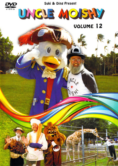 Uncle Moishy - DVD Vol 12