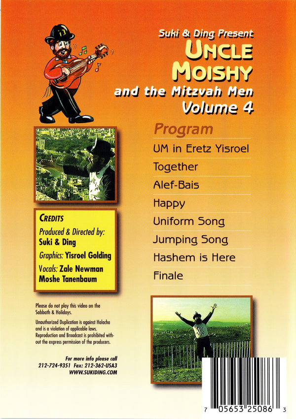 Uncle Moishy - Volume 4 DVD