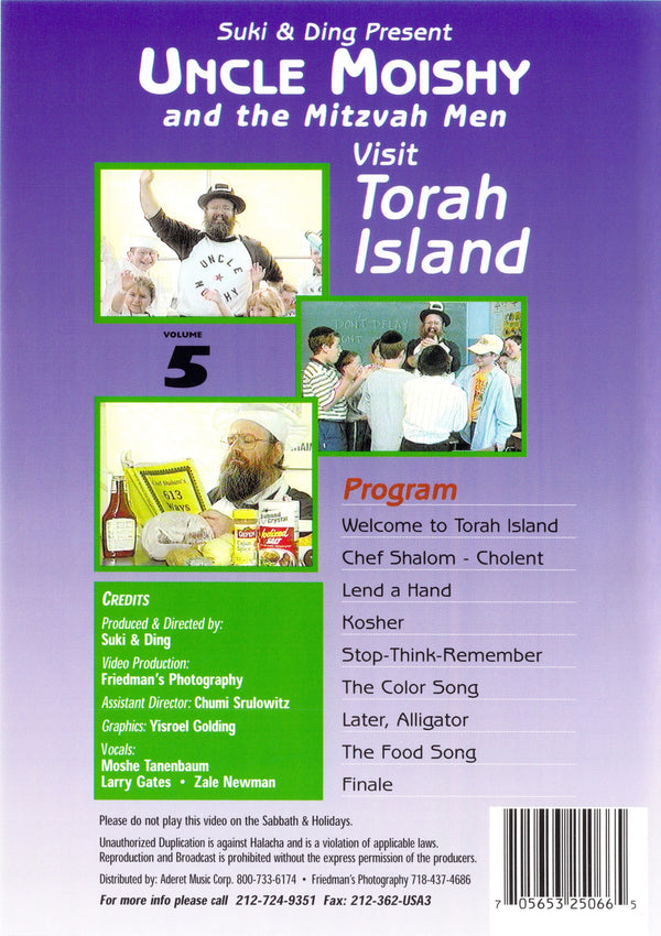 Uncle Moishy -  5 Torah Island DVD