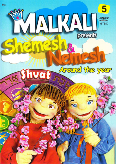 Malkali - Shemesh & Nemesh - Around The Year (DVD)