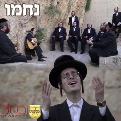 Dudi Knopfler ft. Malchus Choir - Nachmi (Single)