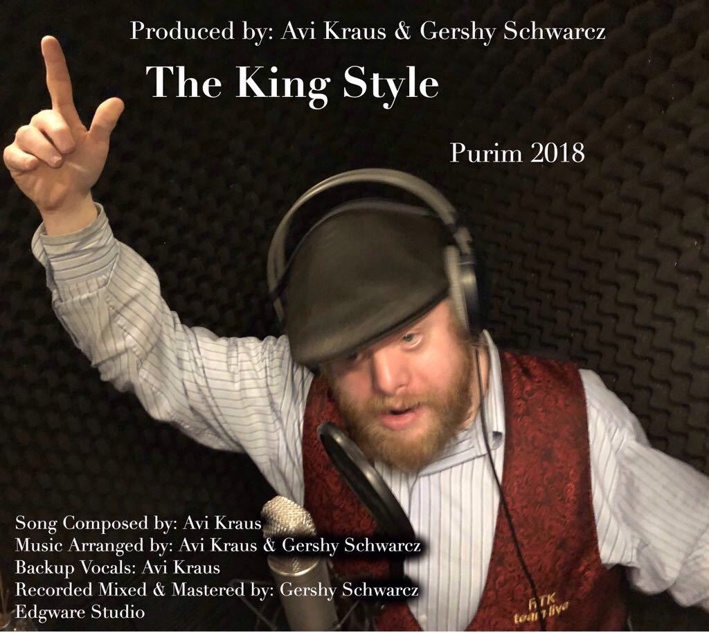 The king Style - Purim 2018 (Single)
