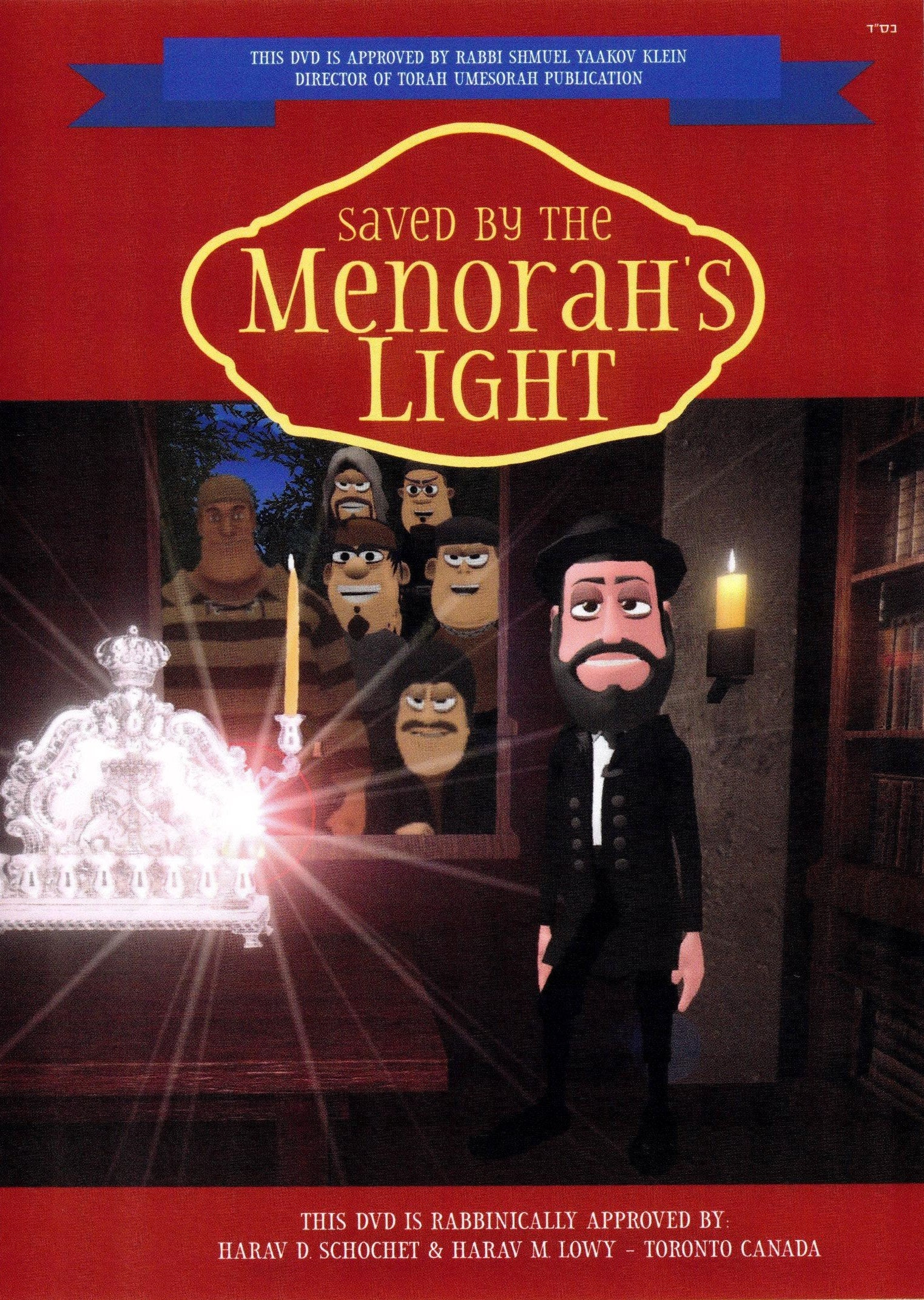 Saved By The Menorah (Video)