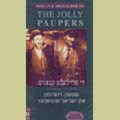 Dzigan & Shumacher - The Jolly Paupers