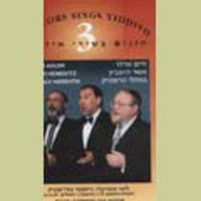 Three Cantors - 3 Cantors Sing Yiddish