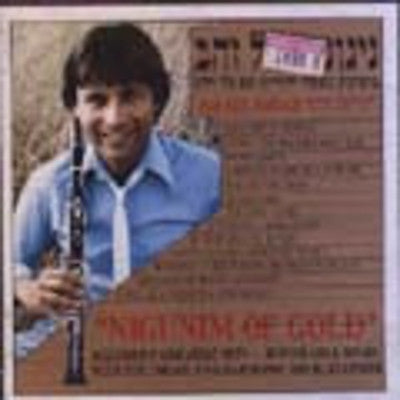 Israel Zohar - Nigunim Of Gold CD