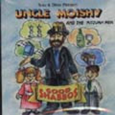 Uncle Moishy - Uncle Moishy Good Shabbos