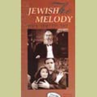 Israel Music Series - The Jewish Melody