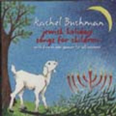Rachel Buchman - Holiday Songs