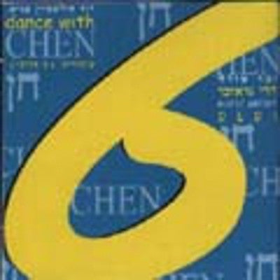 Chen Orchestra - Dance With Chen 6