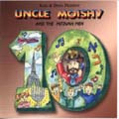 Uncle Moishy - Uncle Moishy 10