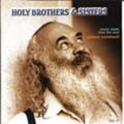 Shlomo Carlebach - Holy Brothers & Sisters