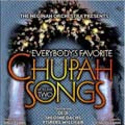 Neginah - Everybody's Favorite Chupah Songs 2