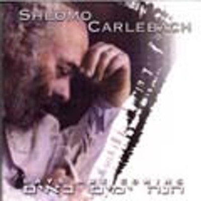 Shlomo Carlebach - Days Are Coming