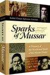 Sparks of Mussar (Pocket)