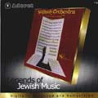 Neginah - Neginah Orchestra Plays A Chassidic Wedding Vol 1